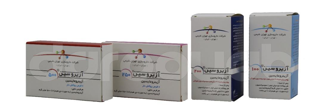 آزیروسین-آزیترومایسین