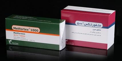 Metformin-متفورمین